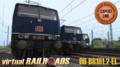 DB-BR-181.2-Blauw-V1.0